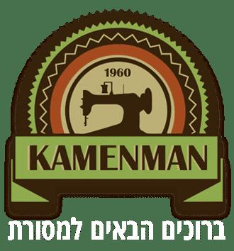 מרכז ארצי למכונות תפירה - קמנמן